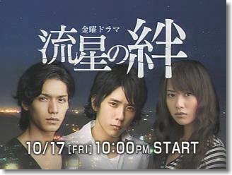 Ryusei1_2