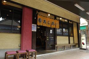 Shop_03_01_2
