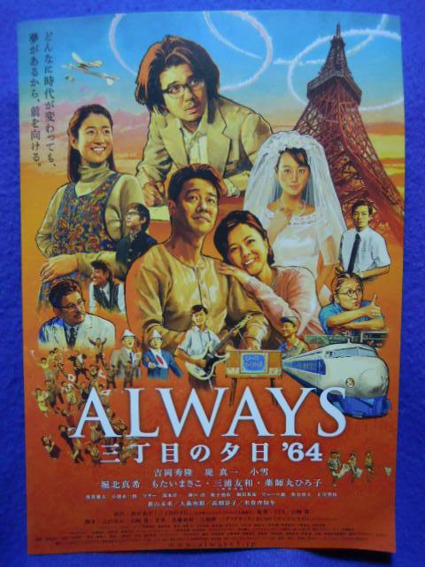 Always3