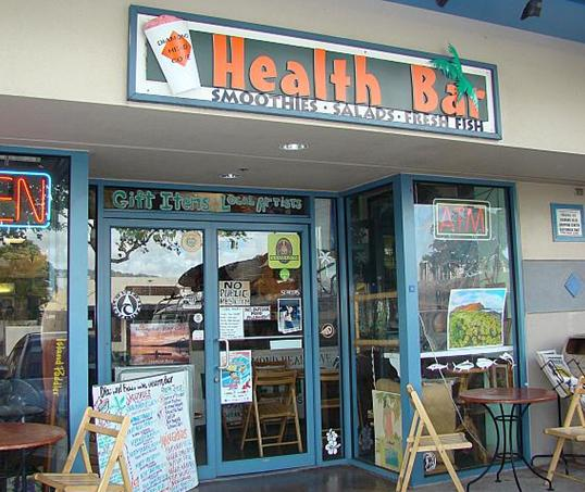 Health_bar