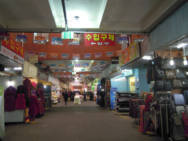 Korea1301_056