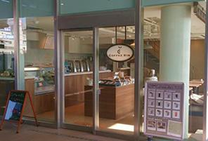 Shop05