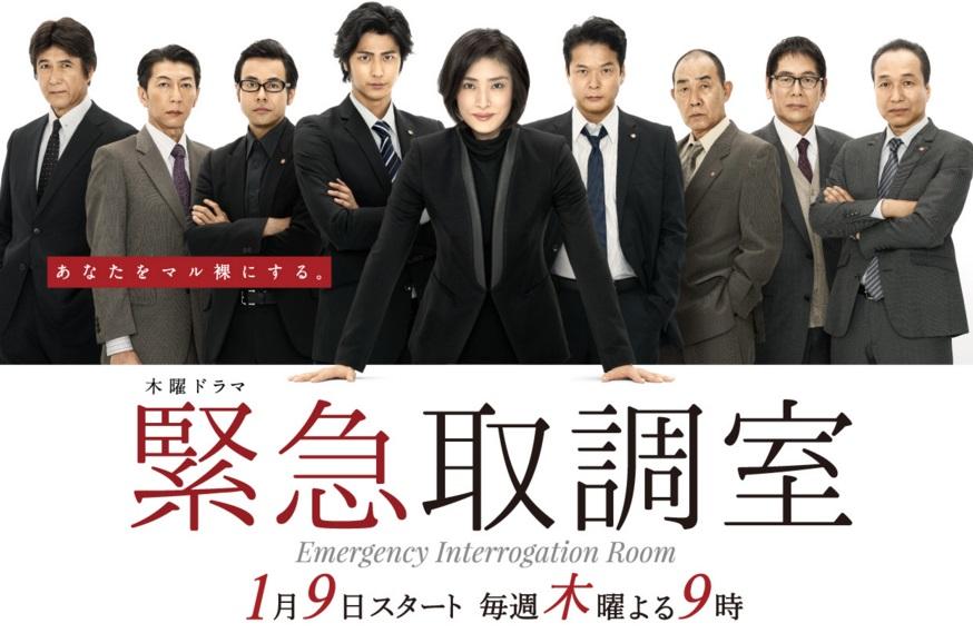 201401_tv