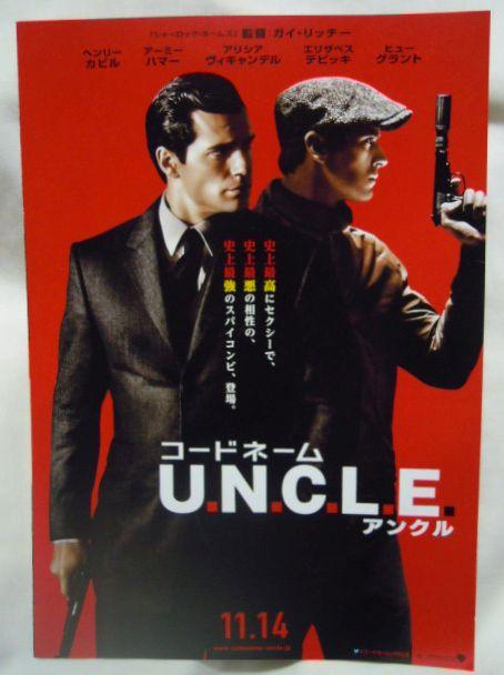 201511_uncle_2