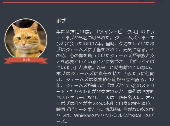 201710_bob2
