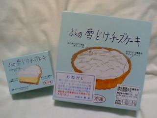 Eat018_2