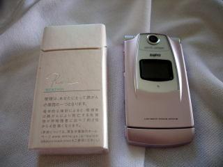 Imgp1096
