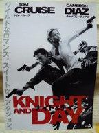 Knightday