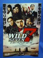 Wild7