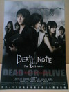 Death_note2